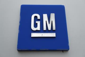 GMが豪、タイ、NZから撤退へ 業績不振、米中に経営資源を集中 画像1