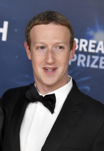 FBに有害情報対応を要求 EU幹部、規制強化を示唆 画像1