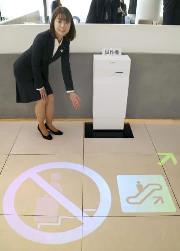 """""""動く絵文字""""で道案内 三菱電機、駅や施設の床に投影 画像1"""