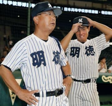 野球の高校日本代表監督に馬淵氏 U18アジア選手権 画像1