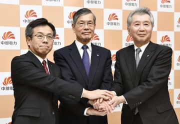 中部電力社長に林欣吾氏が昇格 「競争激化、転換期」 画像1