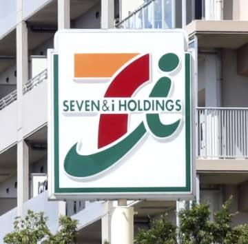 セブンが米企業の買収交渉 コンビニ運営、2兆円規模 画像1
