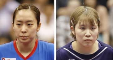 卓球女子複、石川・平野組が優勝 ハンガリー・オープン 画像1