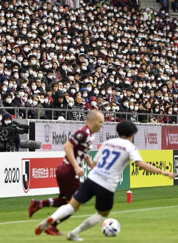 歌・肩組み・鳴り物なしで応援 J1神戸サポーター「仕方ない」 画像1