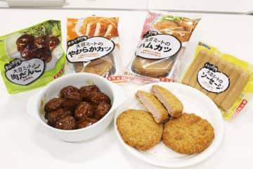 伊藤ハム「まるでお肉!」発売へ 3月から家庭向けに展開 画像1