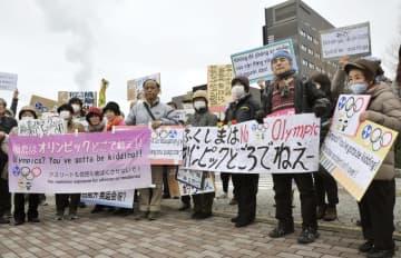 福島の聖火出発地で五輪に抗議 「原発事故の被害は続く」 画像1