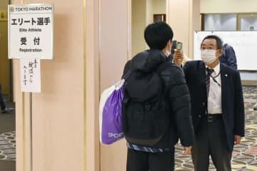 東京マラソン、3月1日に号砲 五輪代表1枠争い、日本新期待 画像1