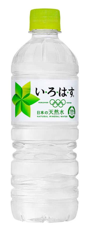日本コカが100%再生ボトル プラごみ削減に向け 画像1