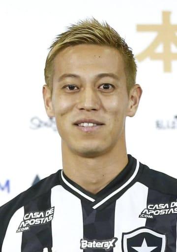 本田圭佑の選手登録完了 8日にブラジルデビューも 画像1