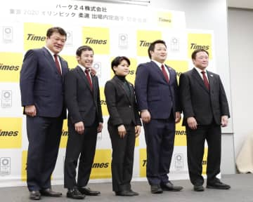 柔道、高藤と渡名喜が五輪抱負 「金メダル取らなかったら死ぬ」 画像1
