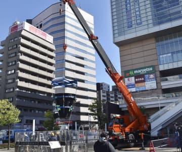 64年の東京五輪聖火台を移送 国立競技場で展示へ 画像1