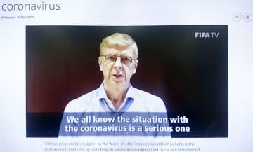 新型コロナ、ベンゲル氏啓発動画 FIFAが感染拡大防止で 画像1