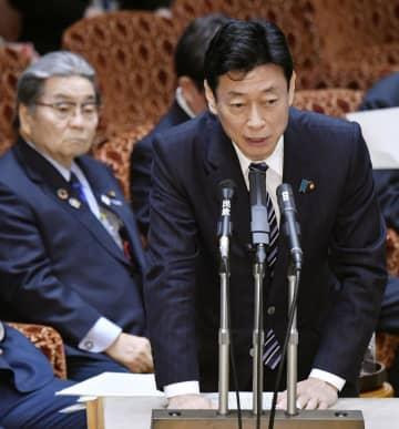 新型コロナ日本は財政出動焦点に G7、政策の総動員表明 画像1