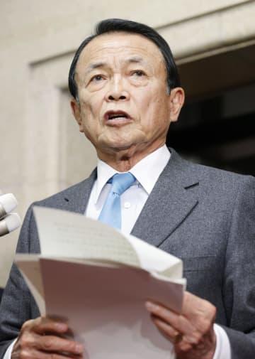 日米財務相が市場監視確認 麻生氏、G7再開催を提案 画像1