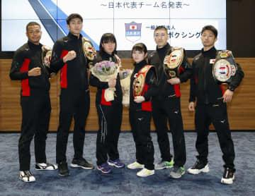 ボクシング、成松ら東京五輪代表 開催国枠の男子3選手 画像1