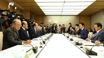 「全国民に商品券を」の要望も 政府、コロナ対策で各業界と協議 画像1