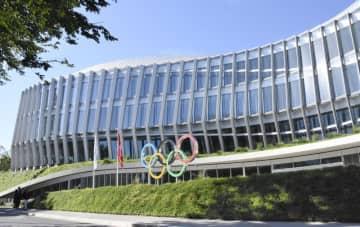 IOC、今週に再び理事会 感染拡大の影響を聞き取り 画像1