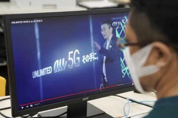 KDDI、26日に5G開始 データ無制限、8650円 画像1