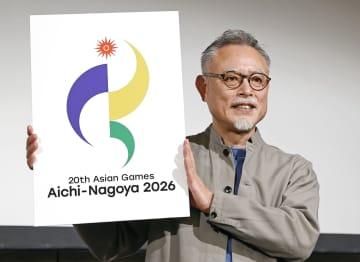 愛知アジア大会エンブレムを発表 輝く太陽、躍動感イメージ 画像1