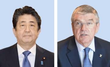 東京五輪延期、1年以内で調整へ 首相とIOC会長、今夜電話会談 画像1