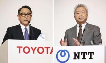 トヨタ、NTTが相互出資 静岡、東京でスマートシティー 画像1