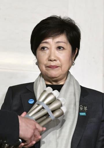 「ゴール明確に」と小池知事 東京五輪1年延期合意を評価 画像1