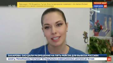 ロシア国営テレビ、自宅から中継 キャスターが待機呼び掛け 画像1