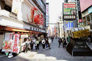 宿泊業の9割「影響深刻」、大阪 感染拡大で稼働率低迷 画像1