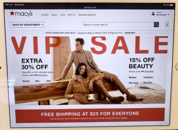 米欧でネット通販の利用拡大 値引きで店舗休業穴埋めも 画像1