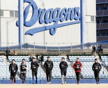 プロ野球中日、ナゴヤ球場消毒へ 22日まで阪神と練習試合 画像1