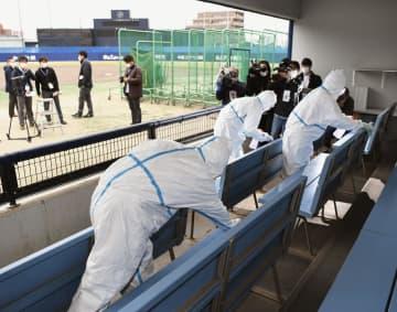 ナゴヤ球場で消毒作業 中日、コロナ感染防止で 画像1
