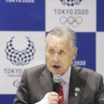 五輪新日程の連絡「今週中にも」 IOCから、森会長が見通し語る 画像1