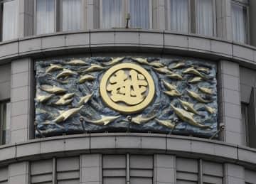 三越伊勢丹、首都圏で土日休業 銀座など6店、4月12日まで 画像1