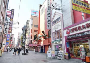 外国人の国内宿泊40%減、2月 落ち込み、東日本大震災以来 画像1