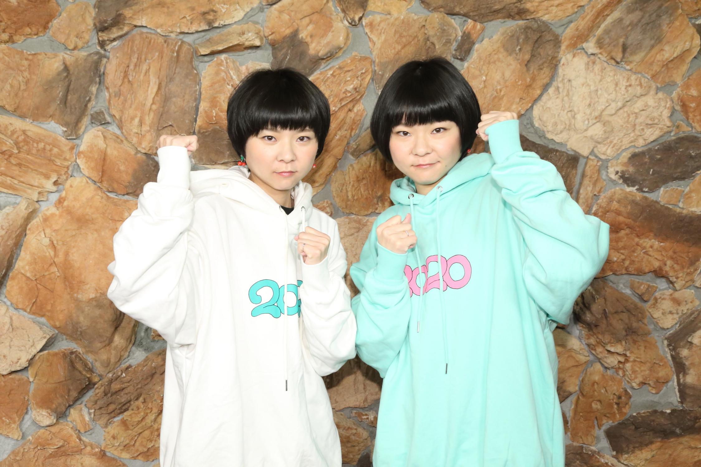 大食い姉妹の妹・あこ(左)と姉・かこ