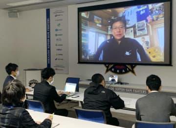 日本ハム栗山監督「全力尽くす」 オンラインで取材に応じる 画像1