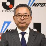 Jリーグ、緊急事態なら無観客も 宣言で村井チェアマン 画像1