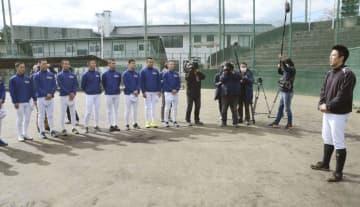 選抜21世紀枠の磐城高が再出発 中止の高校野球出場校 画像1