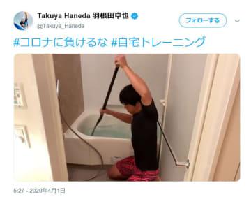 カヌー、羽根田が浴室練習を公開 「涙ぐましい」と励まし 画像1