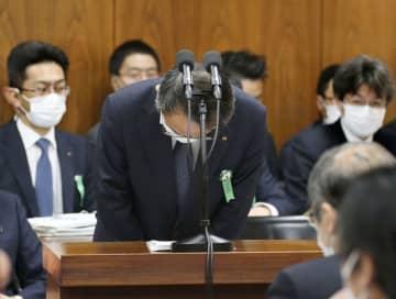 関電社長、衆院で金品受領を謝罪 経済産業委員会が集中審議 画像1