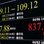 東証大幅続伸、756円高 海外でのコロナ拡大歯止めに期待 画像1