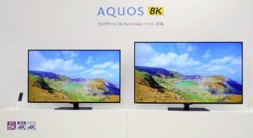 シャープ、8Kテレビ新製品発売 従来品より30万~40万円安く 画像1