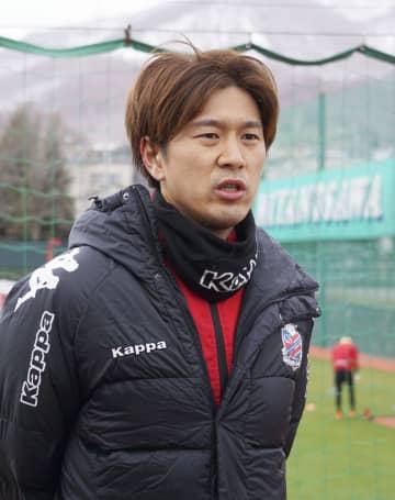 報酬返納は「チームへの思い」 サッカーJ1札幌の宮沢主将 画像1