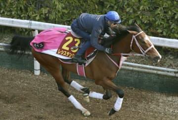 競馬、レシステンシアが反撃態勢 桜花賞の最終追い切り 画像1