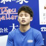京口、3度目の防衛戦は中止 ボクシング世界戦 画像1
