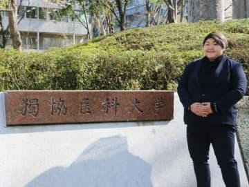 柔道、朝比奈が「闘う医学生」に 女子78キロ超級、独協医大入学 画像1