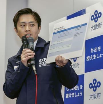 大阪府の休業要請、週明けに判断 リスト10日中に公表、補償困難 画像1