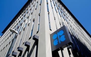 世界原油供給の1割強を抑制 ロシアとサウジ合意、米も連携 画像1