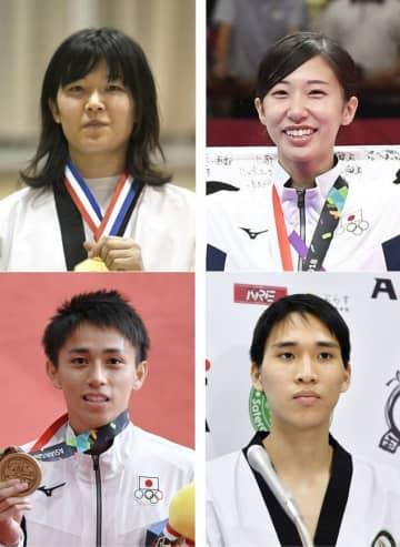 テコンドー五輪代表がコメント 「自分のスタイルを」と浜田真由 画像1