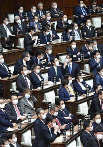 国会議員歳費5月から2割削減へ 当面1年間、自民と立民が合意 画像1